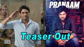 Rajeev Khandelwal as gangster in & 39 Pranaam& 39 Teaser Out