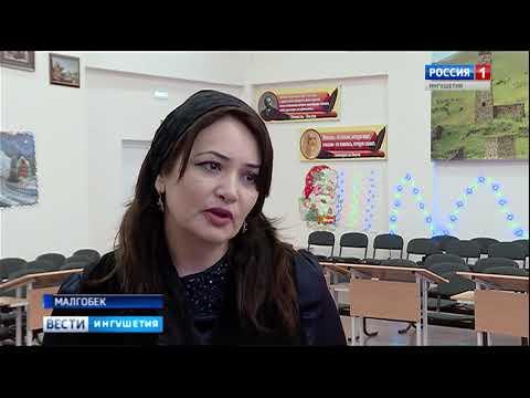 Организована акция региональным отделением Почты России