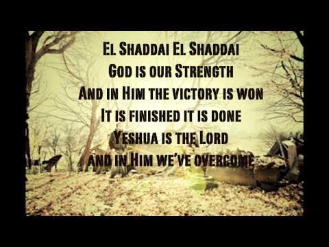 El Shaddai | Mason Clover  featuring Erica Lauren | Messianic | Christian Praise and Worship music