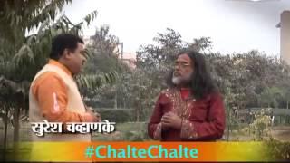 Swami Om ji . Exposing bigg boss
