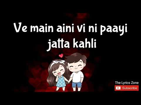 Taur Teri Ambran Da Moon Sun Lai | Punjabi WhatsApp Status | The Lyrics Zone