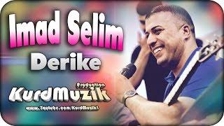 Imad Selim - Derike - 2016 - KurdMuzik Production