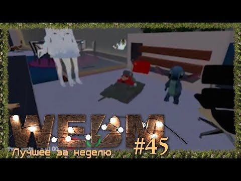 Dank WebM Compilation #45
