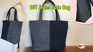 DIY JEANS TOTE BAG | RECYCLE O…