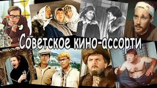 Иван Васильевич меняет профессию. Цитаты из фильма.