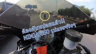 เมื่อจับ-r6-แล้วเจอ-ninja-650-แซงแรงชิบหาย-ต้องดันเป็นธรรมดา-จบไวไปหน่อยยย