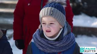 Фото Різдвяні забави для дітей організували біля ялинки в Кіцмані
