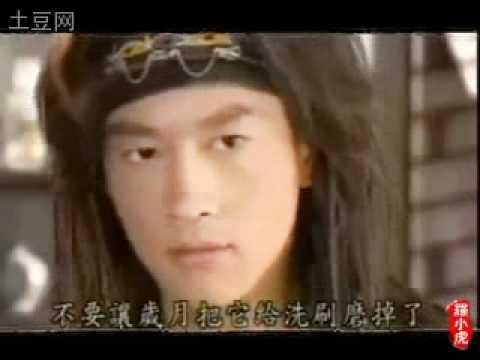 Tan Ngoa Ho Tang Long- Shui Ling