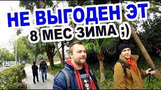 Про Электротранспорт в России, почему бы не сделать как в Китае