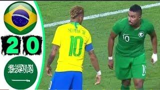 ملخص مباراة البرازيل و السعودية 2-0 أداء عالمي للنسور الخضر و تألق نيمار!