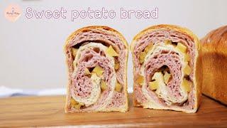 고구마야 꿀이야? 고구마블식빵! 반죽기없이 식빵믹스로 …