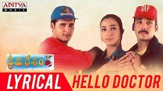 Hello Doctor Lyrical    Prema Desam Movie Songs    Abbas, Vineeth, Tabu    A R Rahman