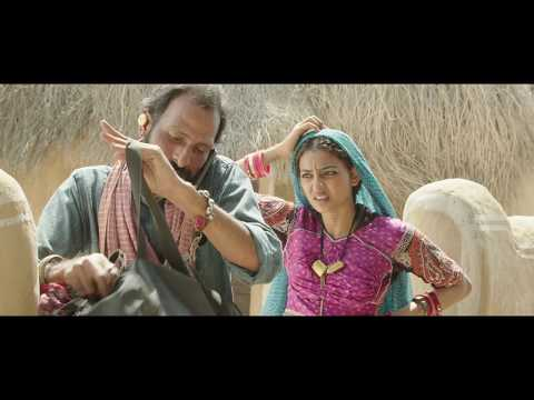 Deleted Scene From PARCHED Mahesh Balraj