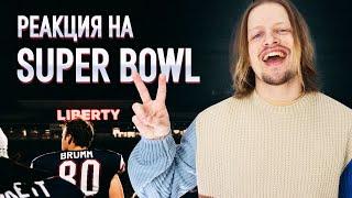 Super Bowl 2021: The Weeknd и самая смешная реклама. | Разговорный английский.