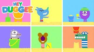 The Sandcastle Badge - Hey Duggee Series 1 - Hey Duggee
