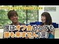 ぷろたんが年収チャンネルに登場!!|vol.065 の動画、YouTube動画。