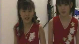 Risa And Sayumi Red