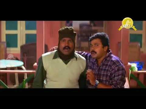Kuberan Malayalam movie comady scene