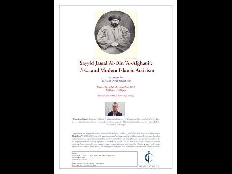 Sayyid Jamal al-Din Asadabadi, AKA 'Al-Afhani' (Part 1)