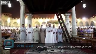 مصر العربية | غياب