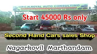Small budget cars sales shop in Nagarkovil  Review|tamil24/7