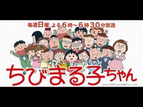 ちびまる子ちゃん23年ぶりの映画化