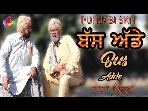 Chacha Bishna | Bus Adde Da Ki Layenga | Goyal Music | New Punjabi Comedy 2018