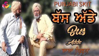 Chacha Bishna | Bus Adde Da Ki Layenga | Goyal Music | New Punjabi Comedy 2018