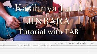 JINBARA - Kasihnya Laila - Guitar Intro & Solo Tutorial Slow Motion with TAB