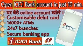 How to open icici saving bank account online in hindi | ऑनलाइन बचत खाता कैसे खोले | i mobile app