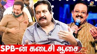 Singer Mano Interview | SP Balasubrahmanyam | Vijay Tv