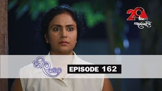 Neela Pabalu | Episode 162 | 24th December 2018 | Sirasa TV Thumbnail