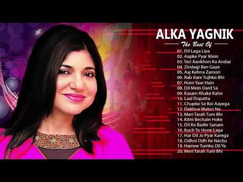 अलका याग्निक दिल को छूने वाले गाने | अलका याग्निक के शीर्ष 20 गाने - 90 के अविस्मरणीय सुनहरे हिट्स