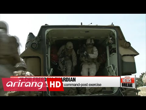 S. Korea, U.S. kick off annual Ulchi exercise