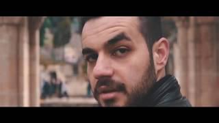 GÖLGE MUHAFIZLAR BİRLİĞİ (Offical Teaser)