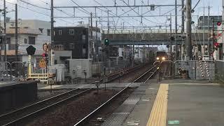 223系2000番台(V60編成+W25編成)A新快速米原方面長浜行き 魚住駅通過