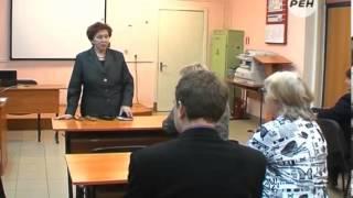 Марий Эл ТВ: Обучение пенсионеров компьютерной грамотности
