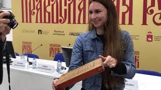 Конференция памяти игумена Серафима Кузнецова. Афонская икона надписанная в дар иг. Серафимом.