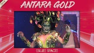 Blue Space Oficial - Antara Gold e Ballet - 08.12.12