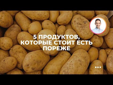 Топ 10 жиросжигающих продуктов