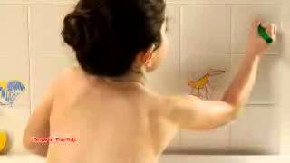 Rub A Dub Draw In The Tub by ALEX