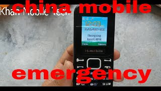 All China Mobile Emergency Problem 2019