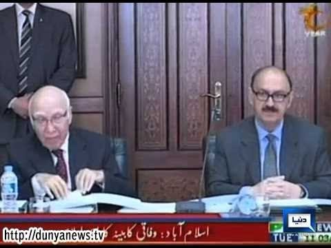 Dunya News - Cabinet urges Taliban to announce ceasefire without preconditions