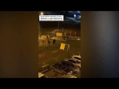 Соцсети: В Казани во дворе жилого дома устроили дискотеку