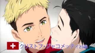 Yuri!!! On Ice | CRACK RUS #12