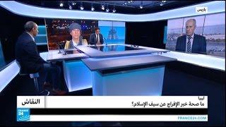 ليبيا: ما صحة خبر الإفراج عن القذافي؟