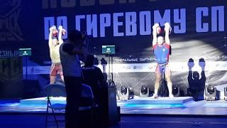 Кубок России по гиревому спорту Томск толчок свыше 85 кг