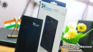 Syska 10000 mAh POWER BANK P1022J || Unboxing And Review || In Hindi