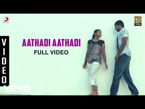 Ayyanar - Aathadi Aathadi  Video | SS Thaman