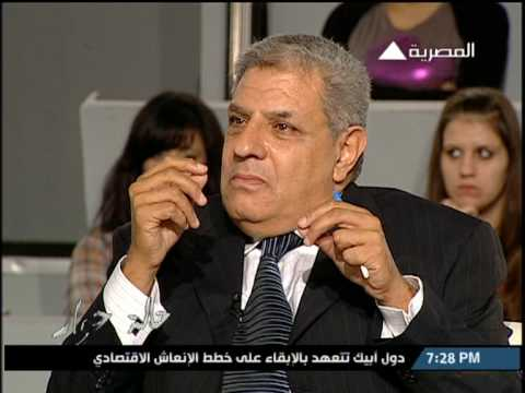 Ibrahim Mahlab 2009